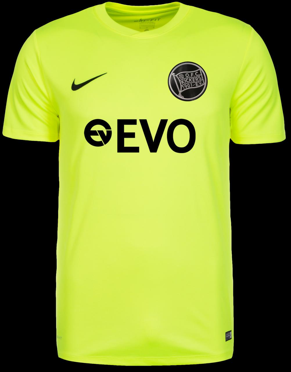 Nike Trikot Auswärts 16/17